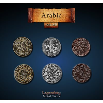 Arabic Coin Set (24pc)
