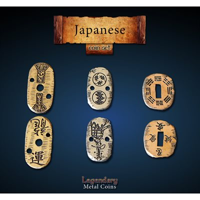 Japanese Coin Set (24pc)