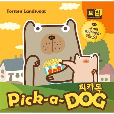 Pick A Dog