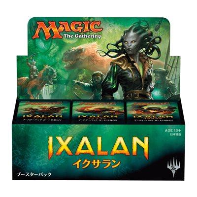 Magic the Gathering: Ixalan Booster Japanese (JP)