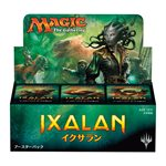 Magic the Gathering: Ixalan Booster Japanese (JP)
